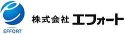 エフォートのロゴ